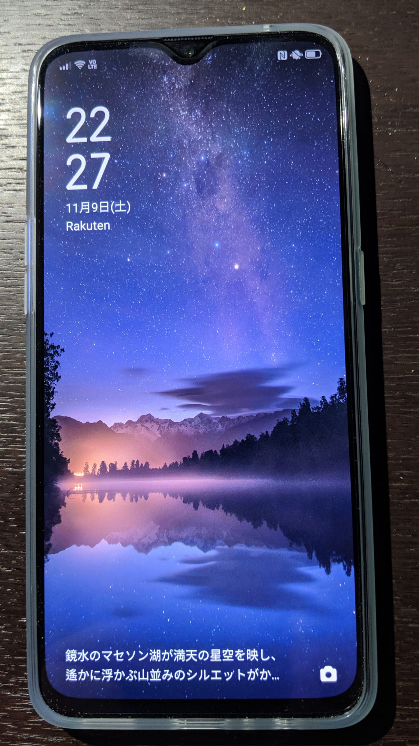 OPPO Reno A 128GB開封レポート【フィルムとケース付き】